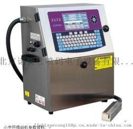 【河北在线喷码机】喷码机耗材 喷码机墨水价格