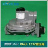 供應FISHER費希爾R622-5燃氣調壓器