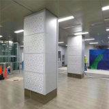 金色弧形包柱铝单板 花式冲孔铝单板包柱定制