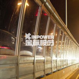 济南绕城高速隔音墙制造商, 济青高速隔音墙改扩建报价