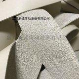 日本进口糙面橡胶带/包辊带/粒面带/刺皮