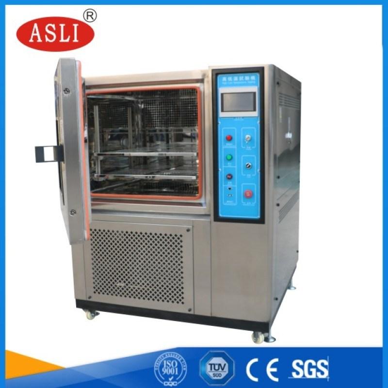 湖南电子产品高低温试验箱 可程式高低温试验箱哪家好