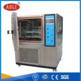 湖南電子產品高低溫試驗箱 可程式高低溫試驗箱哪家好