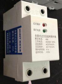 湘湖牌IB-L201E温控器支持