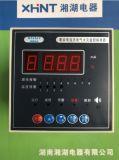 湘湖牌NZ902電機綜合保護器安裝尺寸