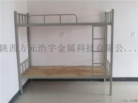 陕西西安钢制上下双层床 公寓床 员工宿舍铁架子床