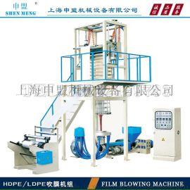 供应1000mm双收卷高低压吹膜机 单螺杆吹膜机