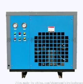 冷干机 冷冻式干燥机常温型高温型风冷型水冷型除水