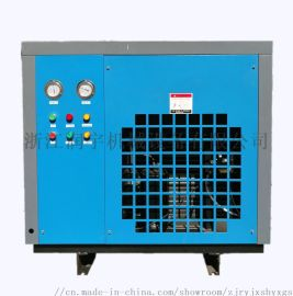 冷干机 冷冻式干燥机常温型高温型风冷型水冷型