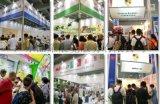 2020亞洲乳業博覽會
