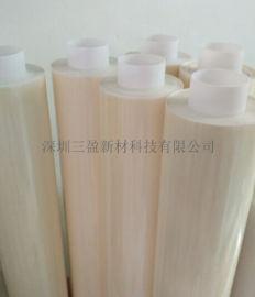 三盈深圳厂家 硅胶双面胶带 粘性好