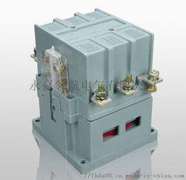 乐清CJ40系列交流接触器生产厂家