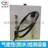 IPX7防水等級測試設備