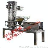 伊安诺机械15962667259 西药气流粉碎机