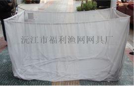 育苗网箱 网箱 耐用不伤渔养鱼网箱养殖  尼龙网箱渔网拉网 加绳 431.5