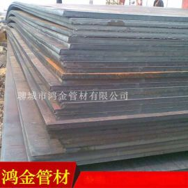 南钢8毫米mm厚度nm360耐磨板现货