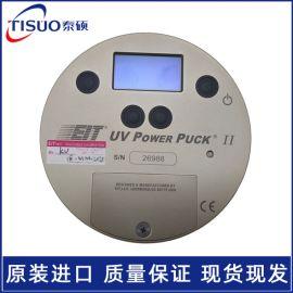美国进口EIT能量计UV Power PuckⅡ