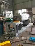 常州允鵬廠家直銷污泥乾燥機