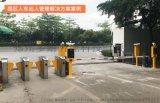 停車場車牌識別系統搭配電動伸縮門道閘一體機小區門禁
