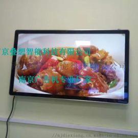 南京叠想32寸新款广告机厂家供应