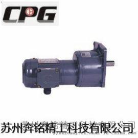 台湾城邦/晟邦CPG减速电机/减速机