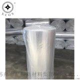 厂家直销浙江隔热保温材料纯铝气泡铝箔 镀铝膜气泡