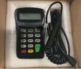 KMY3512-GM密码键盘医院银联密码键盘键盘