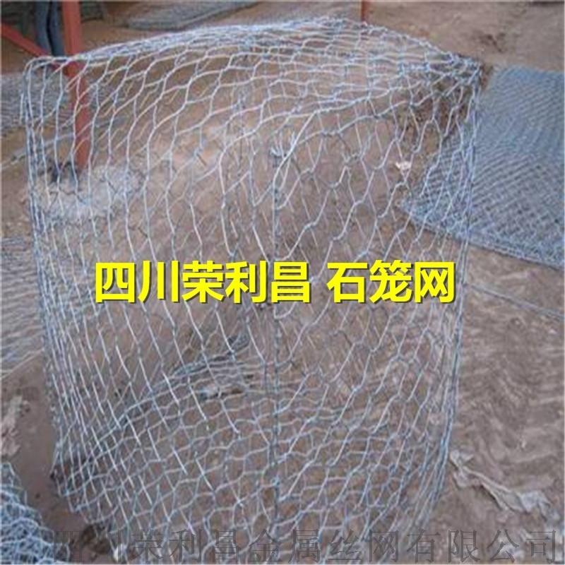 成都荣利昌,成都镀锌格宾笼,成都河道石笼网定制