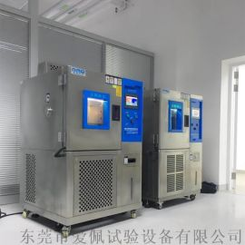 高低温检测实验机|冷热循环疲劳试验机