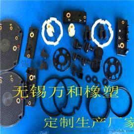塑料注塑件 塑料连接板 非标定制厂家