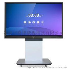 智能会议平板,**视频会议系统