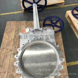法兰截止阀中德合资上海工厂 刀型闸阀