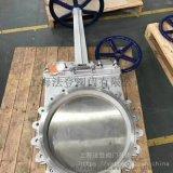 法蘭截止閥中德合資上海工廠 刀型閘閥