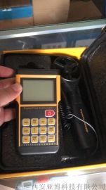 西安哪有卖风向风速测量仪:17392159001