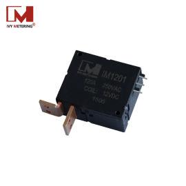 新能源充电桩双稳态继电器 复合开关磁保持继电器