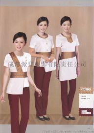 越西县酒店客房服务员夏装工作服定做派登服饰