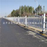 道路市政护栏 京式市政护栏 锌钢市政护栏