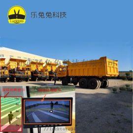自卸车高清倒车影像、自卸车可视倒车雷达、可视雷达