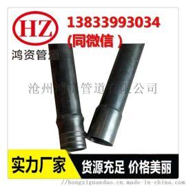 声测管销售 工程用钢管 钳压式声测管 螺旋式声测管