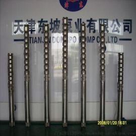 大流量潜水泵 潜水泵型号  潜水泵厂家 高温潜水泵