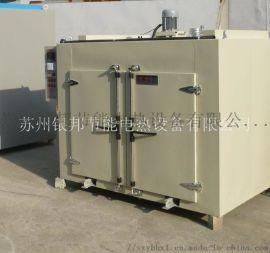 400℃模具预热烘箱 金属模具加热烘箱