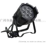 舞檯燈光廣州鑫橙舞檯燈光7顆LED專業舞臺帕燈