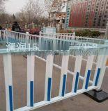 锌钢道路围栏
