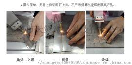 惠州手持激光焊接机高性价比