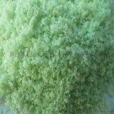 河南高效硫酸亞鐵生產廠家供應 還原劑硫酸亞鐵