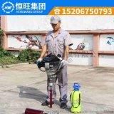 恒旺便携式背包取芯钻机背包钻机 地矿勘探钻孔取样机