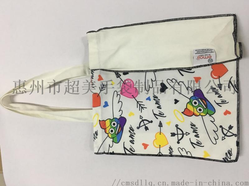 全袋彩印帆布袋 ,数码印刷不掉色帆布袋