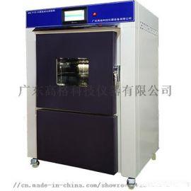 GAG-E208臭氧老化试验机