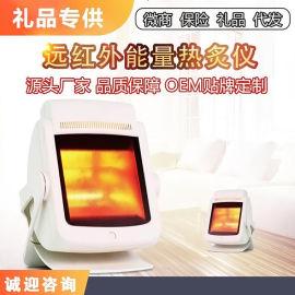 世紀醫生遠紅外線能量熱灸儀健康儀理療儀源頭廠家禮品