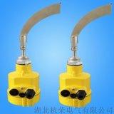 堵煤信號感測器HQSS-Ⅱ/A料位控制器